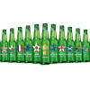 Heineken reveals new flag design for RWC